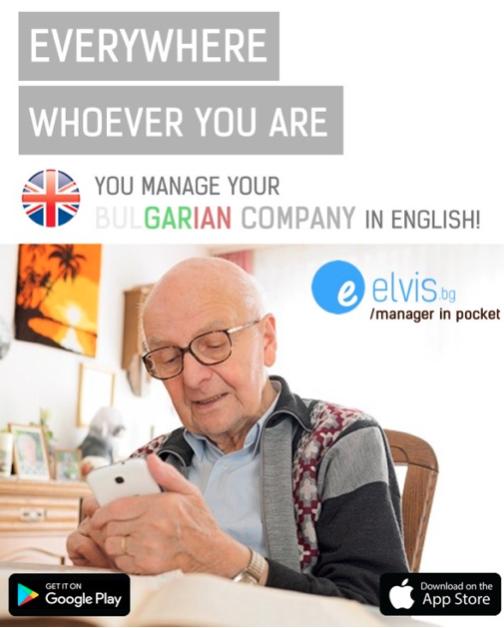 Elvis.bg - manager in your pocket